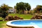 Casa Rural Luna del Castillo -  Sevilla