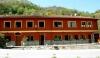 Casa Rural Sarka - Casa rural Asturias