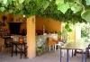 Casa rural Finca El Romero - Casa rural Alicante