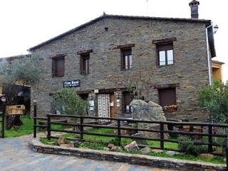 Casa rural Al-Mofrag y Al-Mofrag II